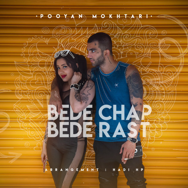 Pooyan Mokhtari Bede Chap Bede Rast 128 mp3 image - اینستاگرام پویان مختاری مدیر حضرات بت و همسرش نیلی افشار
