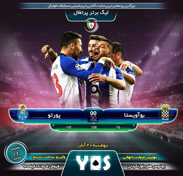 yasbet 5 - یاس بت پیش بینی فوتبال و شرط بندی ورزشی + ادرس جدید