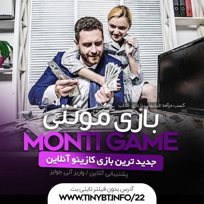 photo 2019 12 22 15 39 20 - ایران ایکس بت 90 (IranxBET) یکی از نمایندگی های حضرات بت