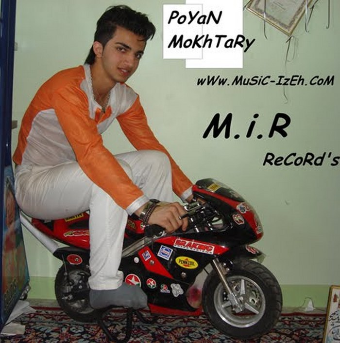 poyan Mokhtary izeh M.i - بازی انفجار حضرات بت پویان مختاری - ثبت نام و ورود به بازی