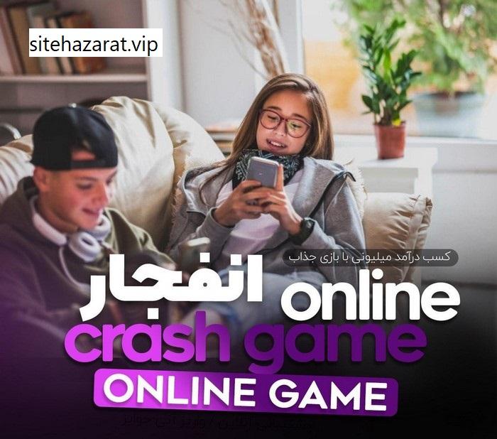 buy blast game site 2 - خرید سایت بازی انفجار حضرات بت پویان مختاری + هزینه خرید سایت
