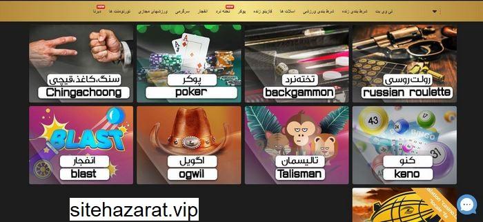 cheetabet 4 - چیتا بت cheetabet سایت تبلیغ شده در شبکه های ماهواره ای