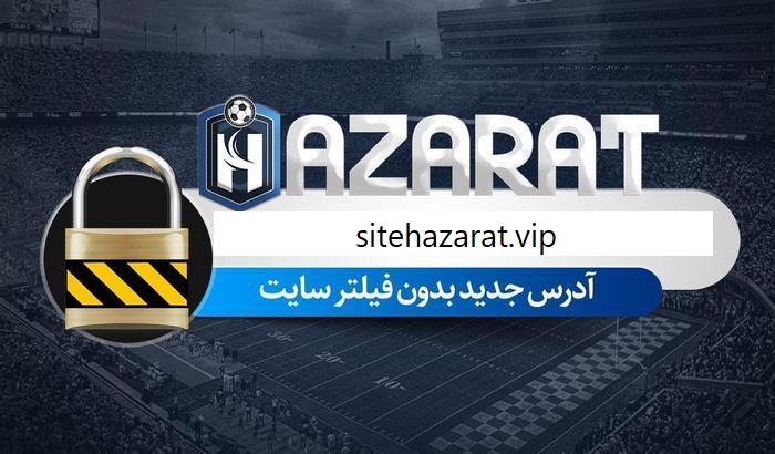 hack hazarat site 6 - آموزش هک سایت حضرات با چند کلیک همراه با عکس
