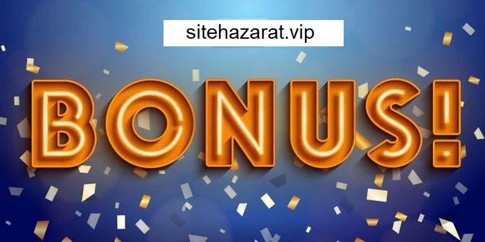 hazarat bonus 4 - چگونه از بونوس حضرات بت استفاده کنیم ؟ آموزش تصویری