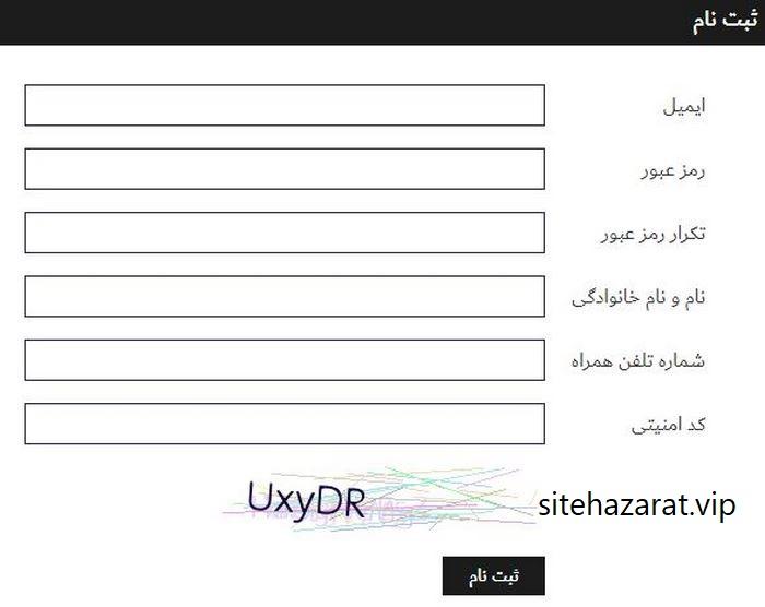 login to hazarat site 3 - اموزش ورود به سایت حضرات بت پویان مختاری به صورت ساده
