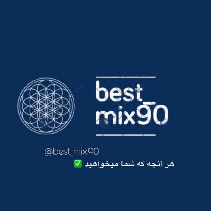 mix90 1 - میکس نود mix90 بهترین ارائه کننده خدمات شرط بندی
