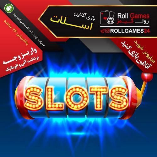 rollgames 5 1 - رول گیمز (rollgames) سایت معتبر کازینو آنلاین شرطی
