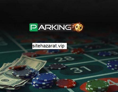 parkingbet 7 - سایت شرط بندی پارکینگ بت (patkingbet) با مدیریت سپهر خلسه