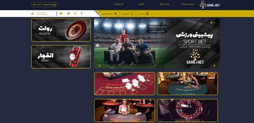 betbet 1 - بت بت (Betbet) پرطرفدار ترین سایت شرط بندی در ایران