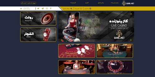 betbet 2 1 - بت بت (Betbet) پرطرفدار ترین سایت شرط بندی در ایران