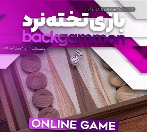 line bet 3 1 - آدرس لاین بت بهترین و معتبر ترین سایت شرط بندی در ایران